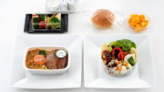 Halal Essen bei Japan Airlines
