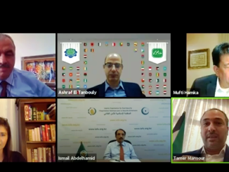 Screenshot Yotube 326x245 - Brazil: Halal certification should be standardized